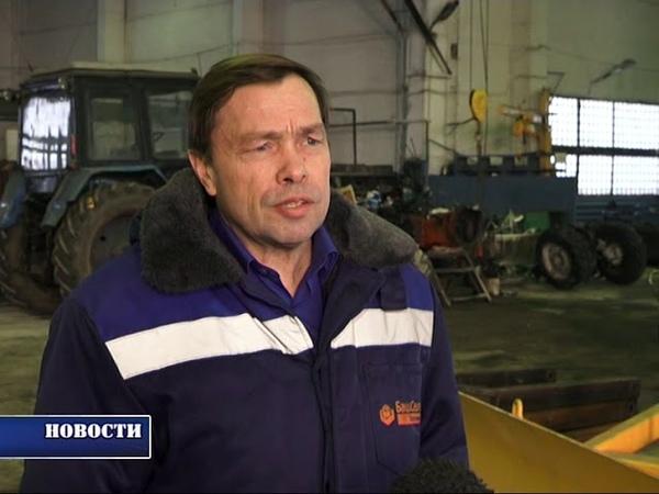 Башсельхозтехника сборка бульдозерного оборудования