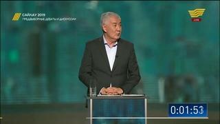 Предвыборные дебаты смотрите в прямом эфире телеканала Хабар в 18:00