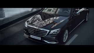 Новый Mercedes-Maybach S-Класс. Быть лидером - служить примером
