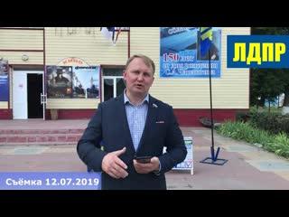 В Липецкой области власти фильтруют кандидатов и ... бюджетные средства в офшорах!