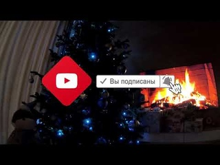 Уютный камин 4K Relaxing Fireplace / Christmas Music / Crackling Fire Sounds 🔥 UHD 4:30 Hours