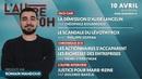 LA DÉMISSION D'AUDE LANCELIN LÉVOTHYROX PILLAGE DES ENTREPRISES ET LE TÉMOIGNAGE DE MARIE REINE