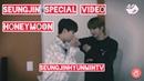 HYUNJIN X SEUNGMIN SEUNGJIN HYUNMIN SPECIAL VIDEO HONEYMOON