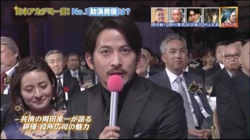 第41回日本アカデミー賞授賞式 2018年03月02日 180302 1 2
