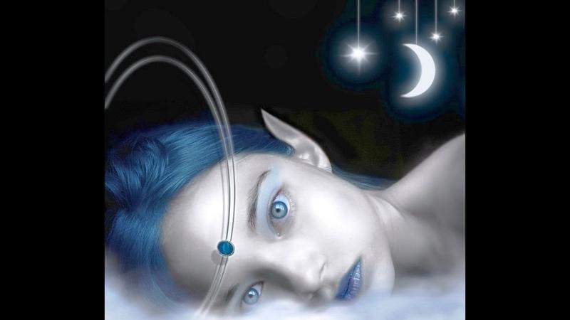Синие волосы из темноты стихи в авторском исполнении