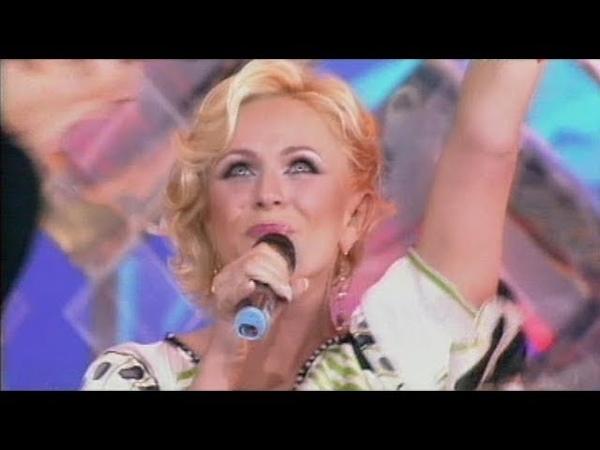 Юлия Началова - Всё равно ты будешь мой (Субботний вечер)