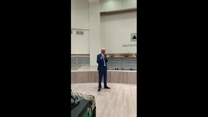 Глава города Сергей Бердников на встрече с активом ТОС и городским Советом Ветеранов.