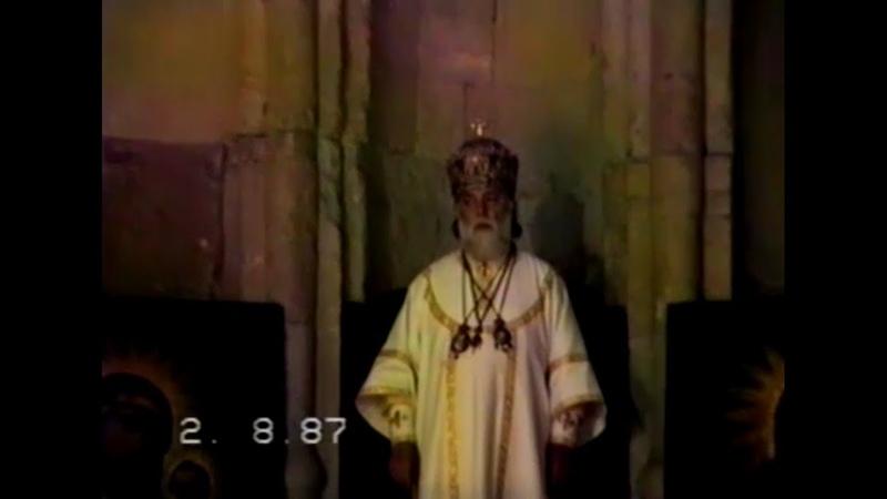 არქივი კათოლიკოს პატრიარქ ილია II ის ანგელო