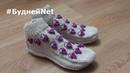 ВАУ КРАСИВЫЕ Носочки следки Фантазийные цветы двумя спицами без шва. Уроки вязания бесплатно!