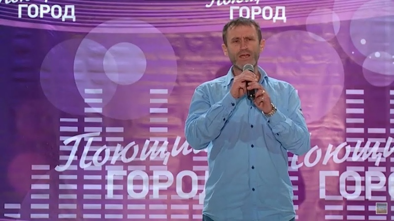 №30 Максим Артюхов вокальный телефестиваль Поющий город Сезон 8 Бийское телевидение