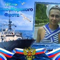 Фотография Андрея Гусева ВКонтакте
