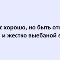 Фотография анкеты Demon Kill ВКонтакте
