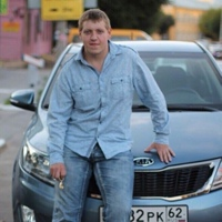 Личная фотография Виталия Борискина