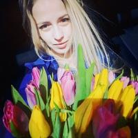 Анна Максина, 0 подписчиков