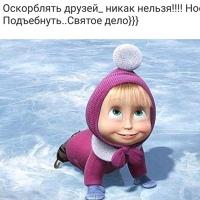 Фотография Эльмиры Уахитовой ВКонтакте