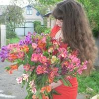 Личная фотография Татьяны Александровой