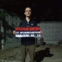 Фотография Димы Тимохина ВКонтакте