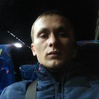 Фотография Григорія Молота ВКонтакте
