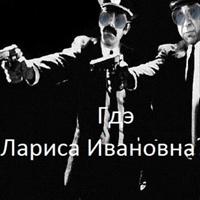 Личная фотография Ивана Суслова ВКонтакте