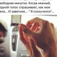 Фотография профиля Nigar Ibadova ВКонтакте