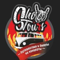 Логотип SHOW TOURS / Новости музыки, Юмор, Клипы, Песни;