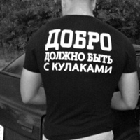 Фотография Вадима Бушагина ВКонтакте