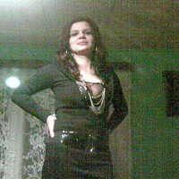 Фотография профиля Adriana Tulajdan ВКонтакте