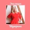 Ольга Закаржевская