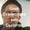 Олег Сычугов
