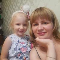 Фотография страницы Юлии Синюк ВКонтакте