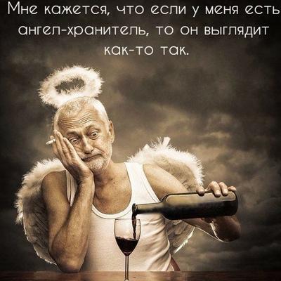 Denchik Ivanov, Tyumen