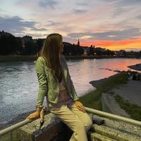 Фотография анкеты Анны Осиповой ВКонтакте