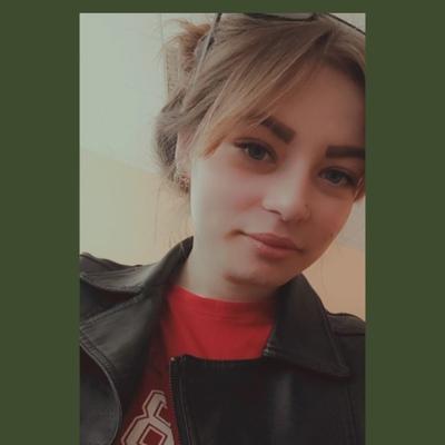 Инесса Радюн