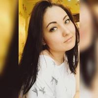 Фотография страницы Асели Шафигиной ВКонтакте