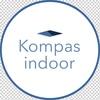 Компас indoor | Наружная реклама