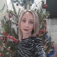 Фотография страницы Дарьи Новоселовой ВКонтакте