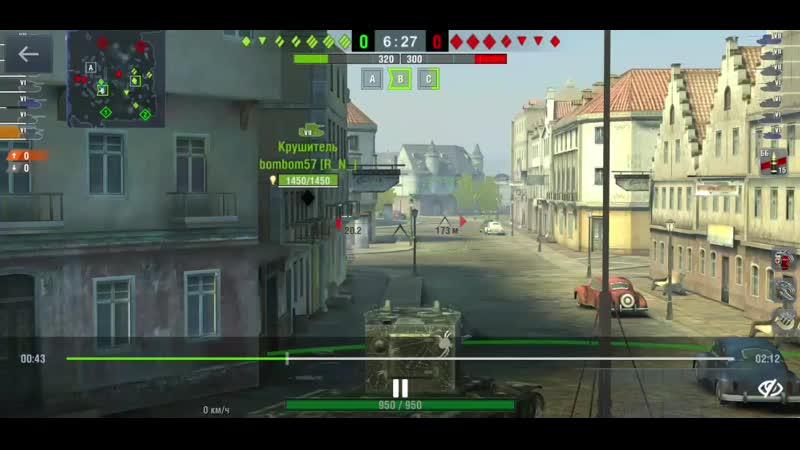 World of Tanks 2020 08 13 00 01