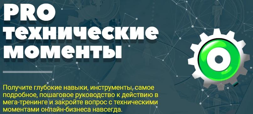 https://usovaledi.ru/go/pro-tekhmoment