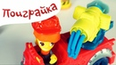 Поиграйка - Плей До Play Doh Пожарная машина и Пожарные - Поиграйка с Катей