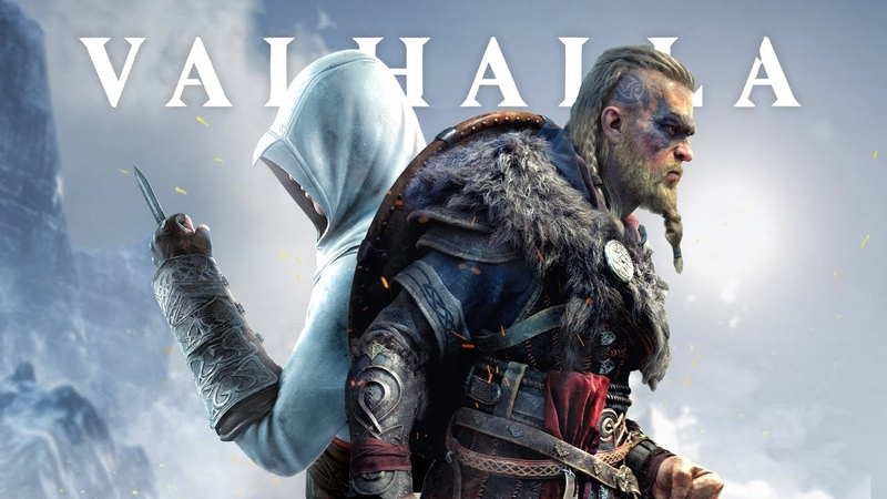 Assassin's Creed Valhalla костюм ЭЦИО и АЛЬТАИРА показали АСГАРД великаны Новые подробности