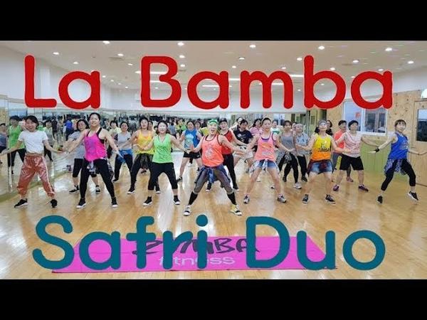 ZUMBA Safri Duo La Bamba Remix @Mellisa Choreography ZUMBARELLA