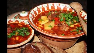 Бограч. Настоящий венгерский рецепт. Готовит Никита Сергеевич