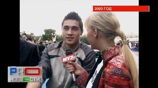 "Дима Билан на красной дорожке ""Премии МУЗ-ТВ-2003"", #PROНовости"