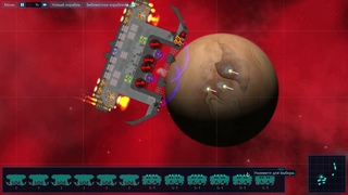 Сорок второй бой турнира - К5(ЛК)(А1) VS Meteor-CS1
