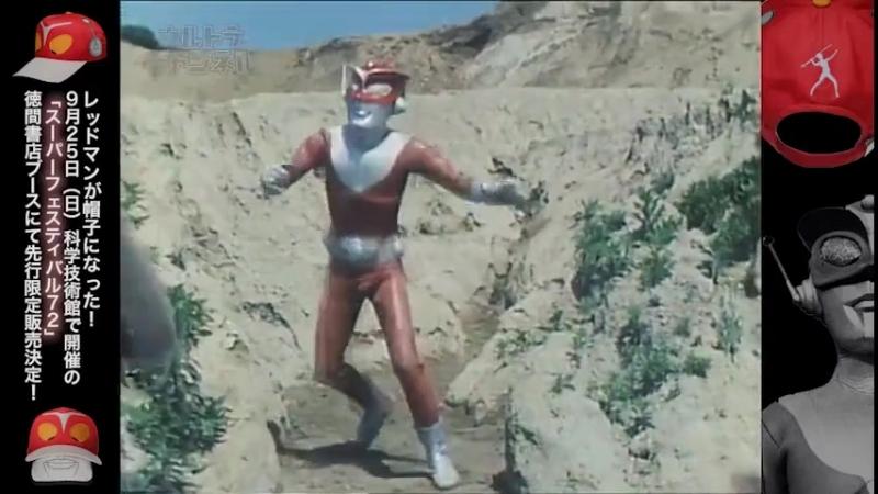 [KaijuKeizer] Рэдмэн Redman (1972) ep120 rus sub