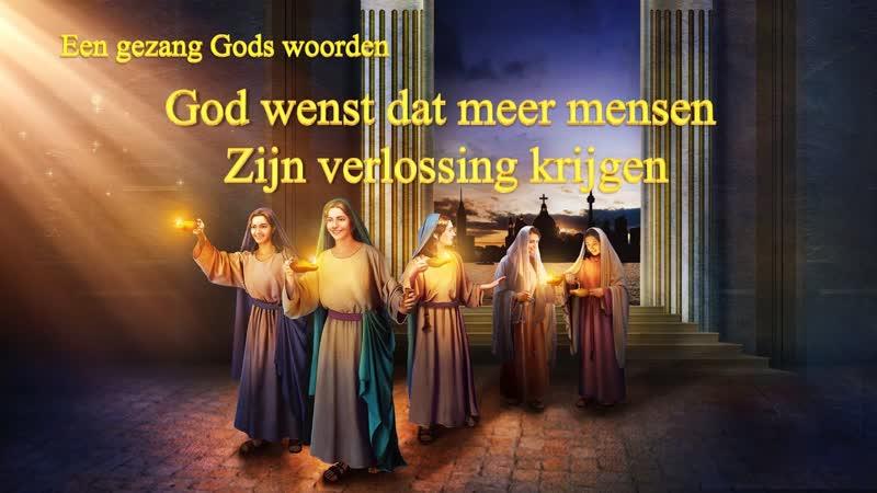 Mooie christelijke muziek (Nederlands)   'God wenst dat meer mensen Zijn verlossing krijgen'