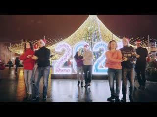 Новогоднее видео по Бачате. Хореограф: Мирослава Матущак. Школа танцев Dance Life в Белгороде.