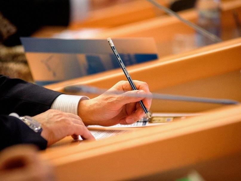 Утверждены Правила предоставления в 2020 году субсидий СОНКО, изображение №1