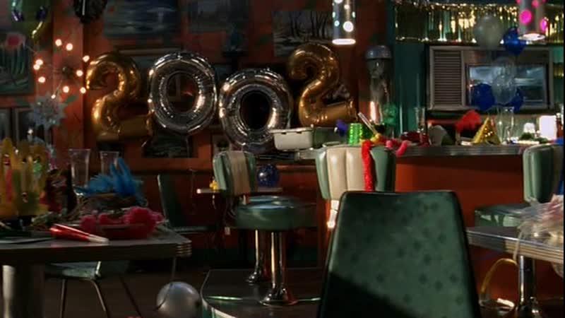 Город пришельцев Сезон 3 Серия 10 История двух вечеринок