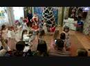 Фрагмент танца Серебристые снежинки в исполнении детей средней группы на Новогоднем утреннике 28.12.2018